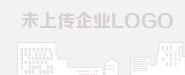 广州云猎信息技术公司