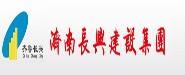 济南长兴建设工程有限公司