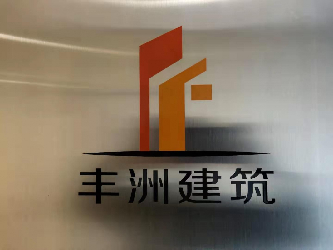 云南岑昊企业管理有限公司