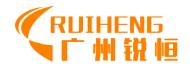 广州锐恒工程技术咨询有限公司。