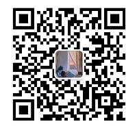 广州业诚建筑工程咨询有限公司