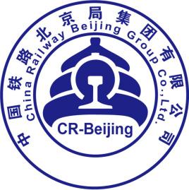 中国铁路北京局